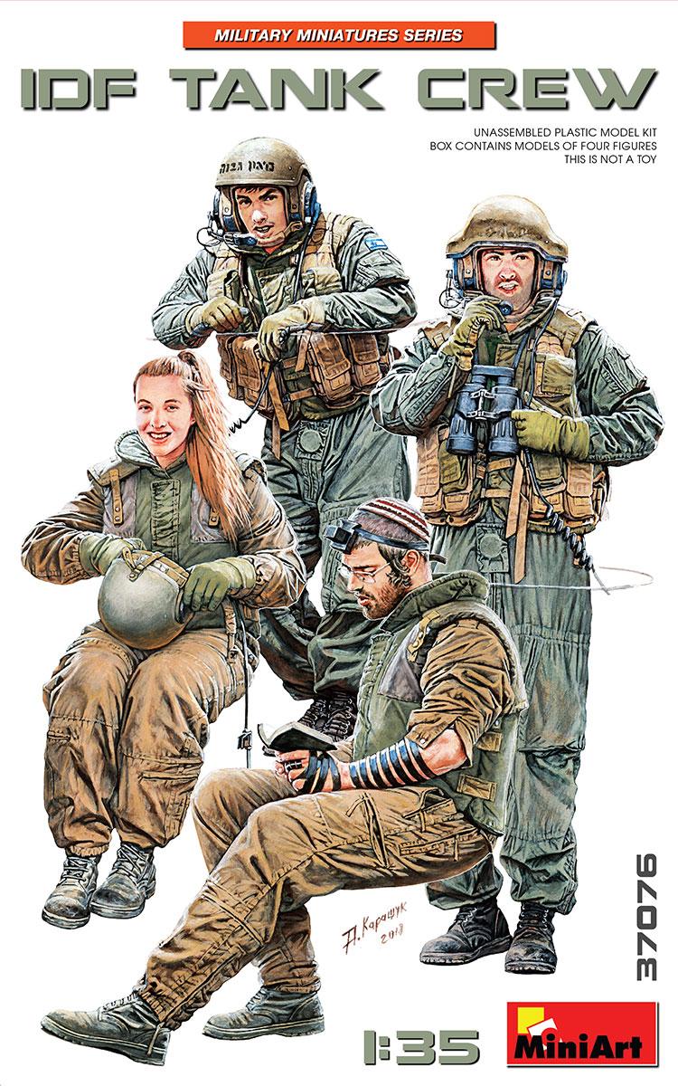 37076 Israelische Panzersoldaten
