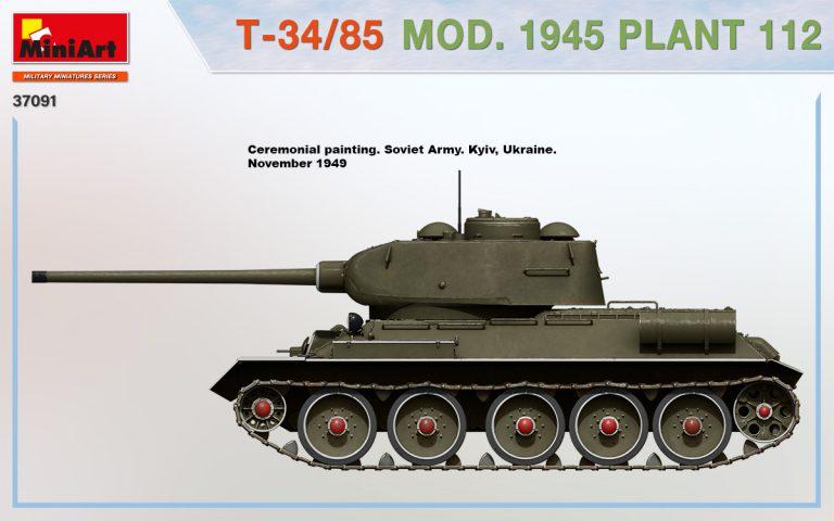 37091 T-34/85 Modell 1945 Fabrik 112