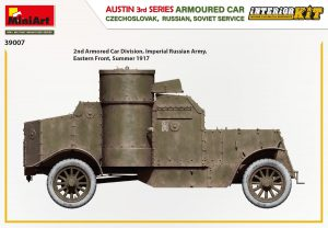 Side views 39007 AUSTIN ARMOURED CAR 3rd SERIES: CZECHOSLOVAK,  RUSSIAN, SOVIET SERVICE. INTERIOR KIT