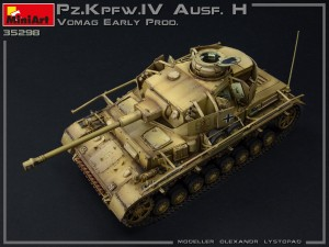 Photos 35298 Pz.Kpfw.IV Ausf. H Vomag. EARLY PROD. MAY 1943. INTERIOR KIT