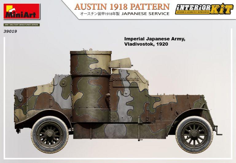 39019 AUSTIN 1918 PATTERN. JAPANESE SERVICE. INTERIOR KIT