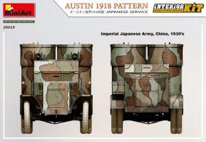 Side views 39019 AUSTIN 1918 PATTERN. JAPANESE SERVICE. INTERIOR KIT