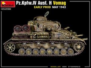 35298 Pz.Kpfw.IV Ausf. H Vomag. EARLY PROD. MAY 1943. INTERIOR KIT + Igor Sydorenko
