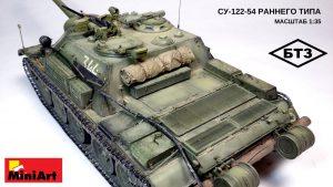 37035 SU-122-54 EARLY TYPE + Andrey-Vladimirovich Bytkha