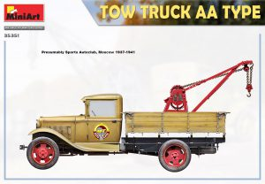 Side views 35351 TOW TRUCK AA TYPE