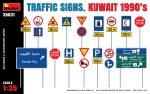 35631 TRAFFIC SIGNS. KUWAIT 1990's