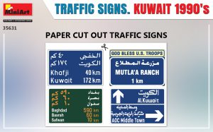 Content box 35631 TRAFFIC SIGNS. KUWAIT 1990's