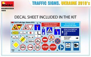 Content box 35635 TRAFFIC SIGNS. UKRAINE 2010's