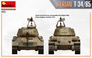 Side views 37075 SYRIAN T-34/85