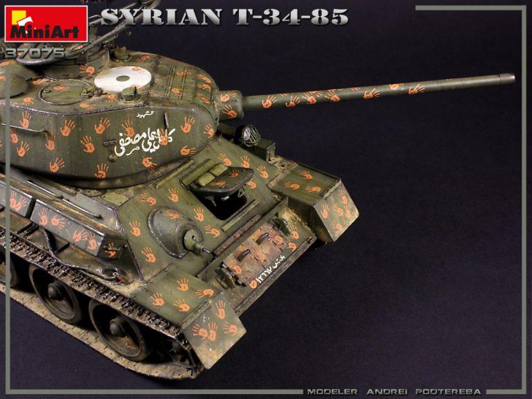 37075 SYRIAN T-34/85