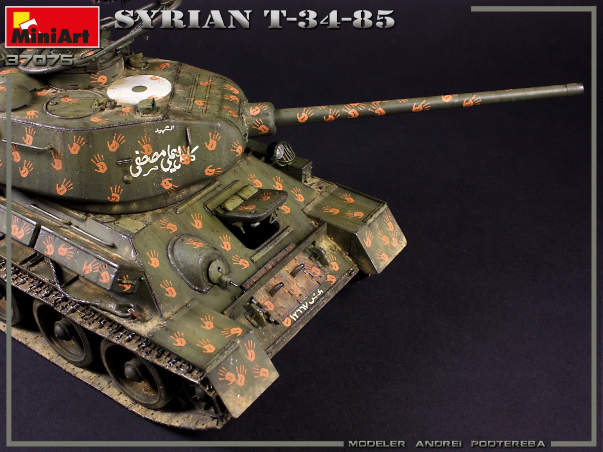 New Photos of Kit: 37075 SYRIAN T-34/85
