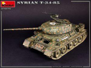 Photos 37075 SYRIAN T-34/85
