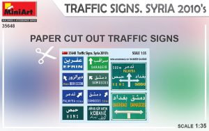 Content box 35648 TRAFFIC SIGNS. SYRIA 2010's