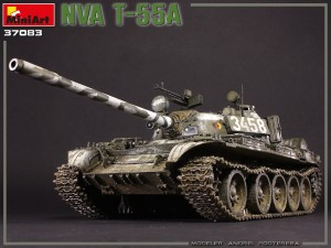 New Photos of Kit: 37083 NVA T-55A