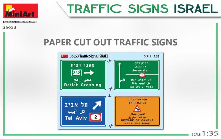 35653 TRAFFIC SIGNS. ISRAEL