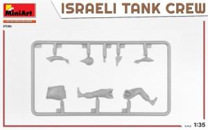 Content box 37086 ISRAELI TANK CREW. YOM KIPPUR WAR