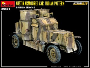 New Photos of Kit: 39021 AUSTIN ARMOURED CAR INDIAN PATTERN. BRITISH SERVICE. INTERIOR KIT