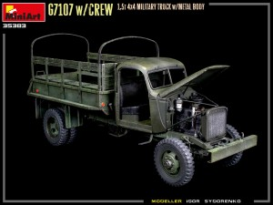 Build Up Part II of Kit: 35383 G7107 w/CREW 1,5t 4X4 CARGO TRUCK w/METAL BODY